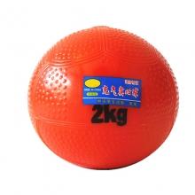 御目 充气实心球 2KG