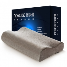 诺伊曼(noyoke)枕头颈椎舒眠记忆枕头枕芯