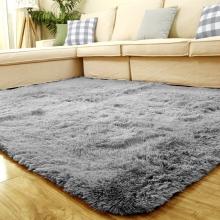 富居(FOOJO)加柔长绒客厅茶几卧室地毯
