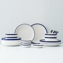 無名印象 冰之蓝新骨瓷 17头 餐具套装