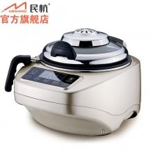 民杭第六代全自动炒菜机