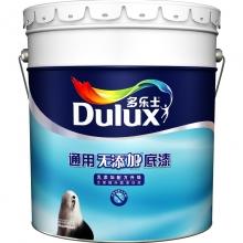 多乐士(dulux)A914-65663 通用无添加底漆