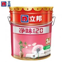 立邦漆油漆涂料内墙乳胶漆墙面漆 净味120二合一 18L