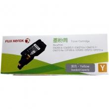 富士施乐(Fuji Xerox) CP105b/205b/215,CM215fw/205 标准容量黄色墨粉 CT202136粉盒
