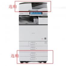 理光 MPC3004SP 复印机