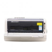得实 DS1700II+ 针式打印机