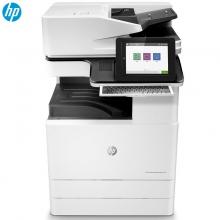 惠普(HP)MFP E77822z 管理型彩色数码复合机