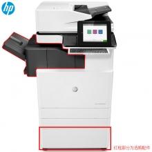惠普(HP)MFP E87640z 管理型彩色数码复合机
