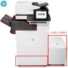 惠普(HP) MFPE87660z 管理型彩色数码复合机