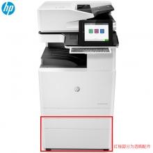 惠普(HP)MFP E82550z 管理型数码复合机