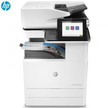 惠普(HP) MFP E77822dn 管理型彩色数码复合机