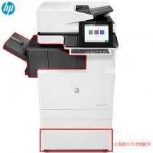 惠普(HP)MFP E87650z 管理型彩色数码复合机