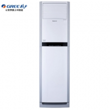 格力(GREE) 3匹 变频 悦雅 立柜式冷暖空调(白色) KFR-72LW/(72569)Bb-2