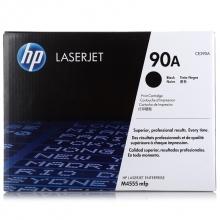 惠普(HP) CE390A 黑色原装 LaserJet 硒鼓 (适用LaserJet M4555/M601/M602/M603)
