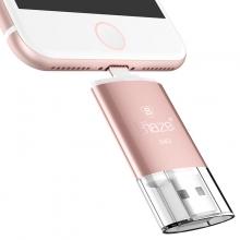 毕亚兹 苹果手机U盘 64G 玫瑰金