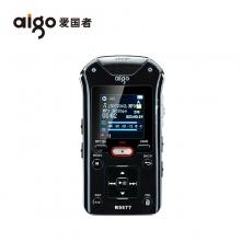 爱国者(aigo)录音笔R5577 16G