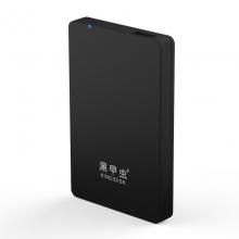 黑甲虫 H320 H系列320G便携式2.5英寸USB3.0移动硬盘 磨砂黑