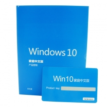 微软原装正版软件windows10家庭版 实物秘钥卡