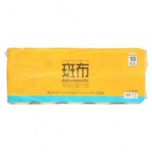 斑布 BCJ140A10 三层实芯卷纸 10卷/提 1.4kg/提