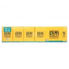 斑布 BCP08-12 BASE系列卫生手帕纸四层(10+2)包/条