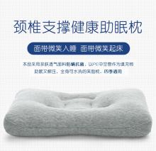 蜗牛睡眠 高低可调节护颈枕