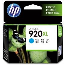 惠普(HP)CD972AA 920XL号超高容青色墨盒