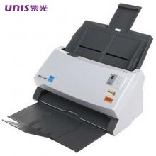 紫光(UNIS)Uniscan Q280 A4高速自动双面馈纸式文档扫描仪