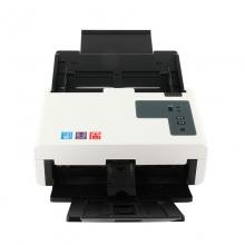 紫光(UNIS) Q2230  A4高速馈纸式自动送稿高速扫描仪