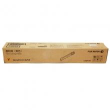 原装正品富士施乐C2255黄色粉盒 CT201167
