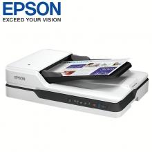 爱普生DS-1660W高速A4文档彩色自动连续扫描仪(有线网络版)