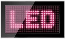 广丰 监控电视墙 MRGB-P1.667-32C
