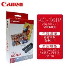 佳能(Canon)佳能打印机照片拍立得相纸 KC-36IP 3英寸