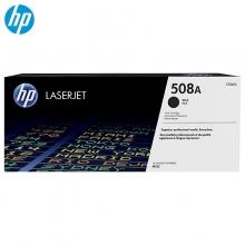 惠普HP CF360A 508A原装硒鼓 适用M553/M577 508A黑色(CF360A)