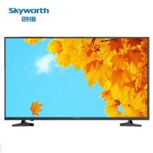 创维 49E366W 49英寸电视机
