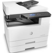 惠普HP M436nda 激光打印机一体机(输稿器+双面)