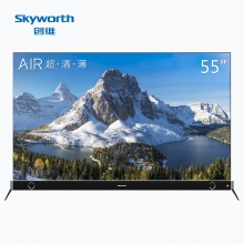 创维(Skyworth)55G8S 55英寸超薄智能高清电视 银色