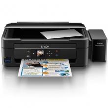 爱普生(EPSON)L485 彩色喷墨一体机(打印 复印 扫描)