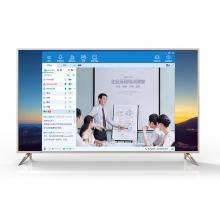 康佳(KONKA)LED85G9100 85英寸 4K全高清液晶电视 香槟金