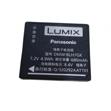 松下 DMW-BLH7GK 原装电池