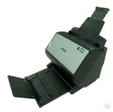 紫光(Uniscan) Q260 A4彩色自动双面高速馈纸式扫描仪