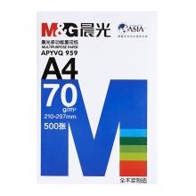 晨光(M&G) 959 复印纸 A4 70G 500张/包 5包/箱