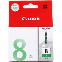 佳能(Canon)CLI-8G 绿色墨盒(适用Pro9000MarkII、Pro9000)