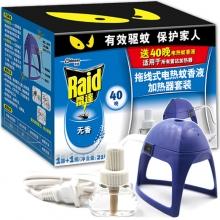 雷达(Raid) 40夜无香 电蚊香器+蚊香液(有线套装)
