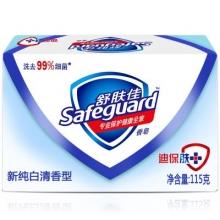 舒肤佳 香皂 115g/块(纯白清香型)