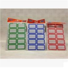 雅齐利 口取纸 10张/包 C1-10 红色