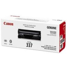 佳能(Canon) CRG-337 原装硒鼓