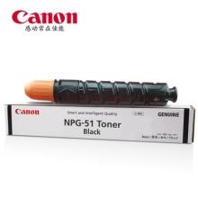 佳能(Canon) NPG-51 黑色粉盒
