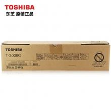 东芝 T-3008C 原装粉盒