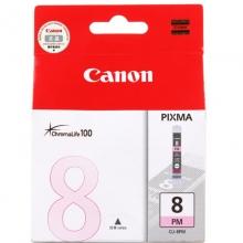 佳能(Canon)CLI-8PM 品红色墨盒(适用Pro9000MarkII、Pro9000)