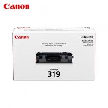 佳能(Canon) CRG-319 原装硒鼓